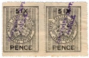 (I.B) North Eastern Railway : Parcel Stamp 6d (Amble)