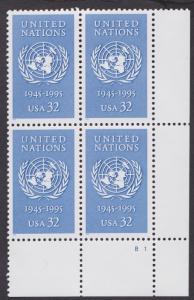 2974 United Nations MNH Plate Block LR