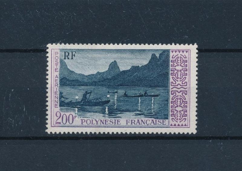 [48824] French Polynesia 1958 Night fishing boats from set MNH