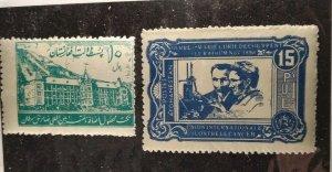 Afghanistan #RA1-2 mint hinged e21.4 13119