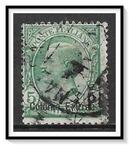 Eritrea #35 Victor Emmanuel III Used