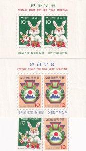 1974, Korea: Sc #923-924, 923a-924a, MNH (S19295)