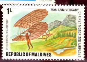 Maldive; 1978: Sc. # 719: */MH Single Stamp