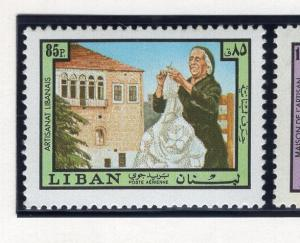Lebanon MNH Scott Cat. # C696