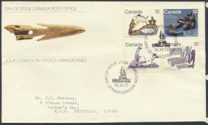 FDC  SG 898a 900a SC# 749a 751a SPECIAL - please read details  Inuit