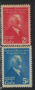 CUBA 443-44 MOG TONING R9-155