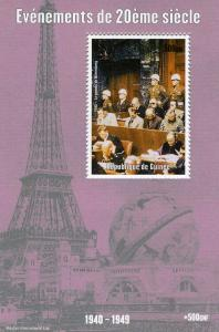 Guinea 1998 EVENTS 1940/1949 The Nuremberg Trials s/s Perforated Mint (NH)