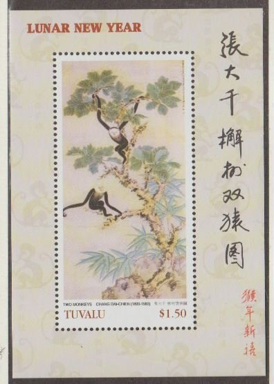 Tuvalu Scott #932 Stamps - Mint NH Souvenir Sheet