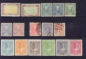 Montenegro Vintage Mint & Used Lot