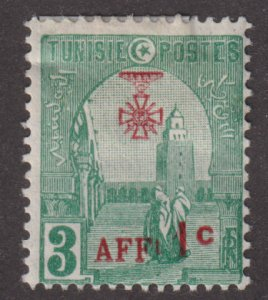 Tunisia B22 Mosque at Kairouan O/P 1923