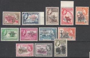Ghana 1957/1958 overprinted QEII stamp set Sc# 5/13,25/27 - MNH (7013)