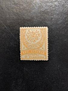 Turkey 75 F-VFNH, CV $4