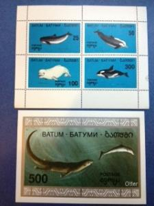 Batum 1994 - 2 M/S Marine Animal Sea life Dolphin Whale Otter Fish Stamps MNH
