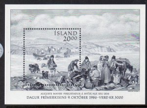Iceland MNH S/S 643 Stamp Day 1986 SCV 6.25