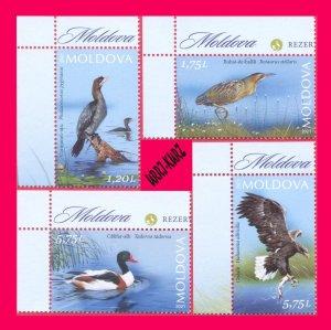 MOLDOVA 2021 Nature Fauna Birds Cormorant Bittern Duck Eagle 4v MNH