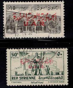 Syria UAR  Scott 33-34 Used stamp set