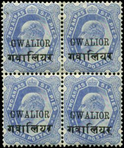 India, Convention States, Gwalior Scott #39 Block of 4 Mint Hinged