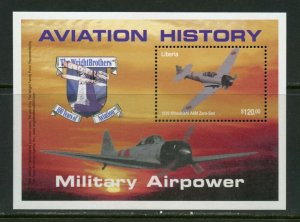 LIBERIA  AVIATION HISTORY MILITARY AIRPOWER SOUVENIR SHEET II  MINT NH