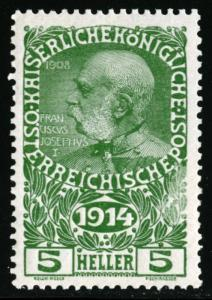 AUSTRIA - SC #B1  - MINT NH- 1914 - Austria229