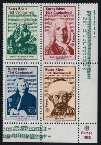 Turkish Republic of Northern Cyprus 169a BR Block MNH Famous People, Composers