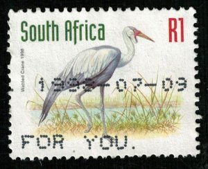 South-Africa R1 Animal (5273-Т)