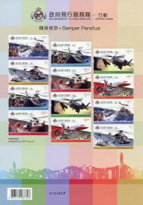 Hong Kong 2019 MNH Government Flying Service Operations 12v M/S Aviation Stamps