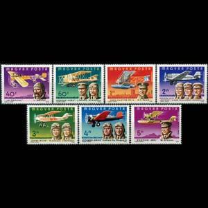 HUNGARY 1978 - Scott# C400-6 Powered Flight Set of 7 NH