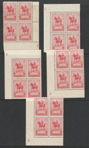 Australia x 5 Plate Blocks of the 2d from the 1935 Jubilee set