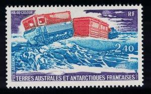 FSAT TAAF Antarctic Transport 1981 MNH SG#154 MI#154