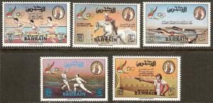 Bahrain 1984 Scott 305-309 1984 Summer Olympics MNH