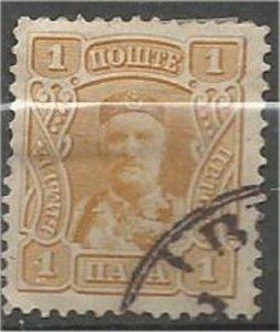 MONTENEGRO 1907, used 1n, Prince Nicholas I Scott 75