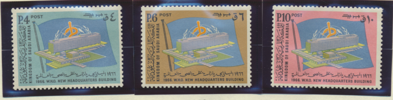 Saudi Arabia Stamps Scott #380 To 382, Mint Never Hinged - Free U.S. Shipping...