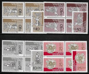 Armenia #464-71 MNH Set - Artifacts and Landmarks - Wholesale X 5