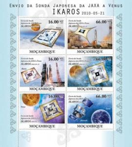 Withdrew 02-13-19-Mozambique - Japan & Space on Stamps - 6 Stamp  Sheet 13A-498
