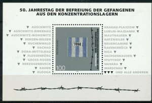 GERMANY 1995 50th ANNIVERSARY RELEASE OF CONCENTRATION CAMPS S/SHEET MNH