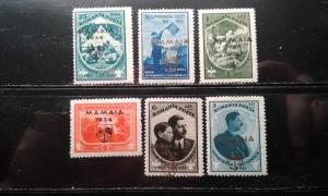 Romania B44-49 mint hinged scouts
