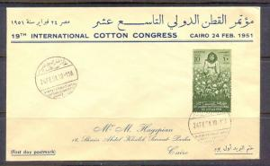 EGYPT - 1951 International Cotton Congress First Day Cover FDC