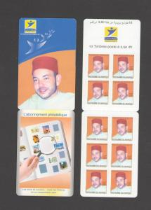 MOROCCO: #02-- Sc: 1126a KING MUHAMMAD-2011 Booklet of 10 / MNH