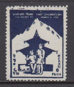 Nepal     #125    mnh      cat $27.50