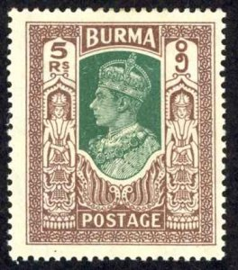 Burma Sc# 64 MH 1946 5r King George VI