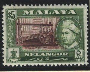 Selangor Sc#112 MNH
