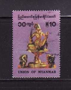 Burma Myanmar 316 U Bronze Statue (A)