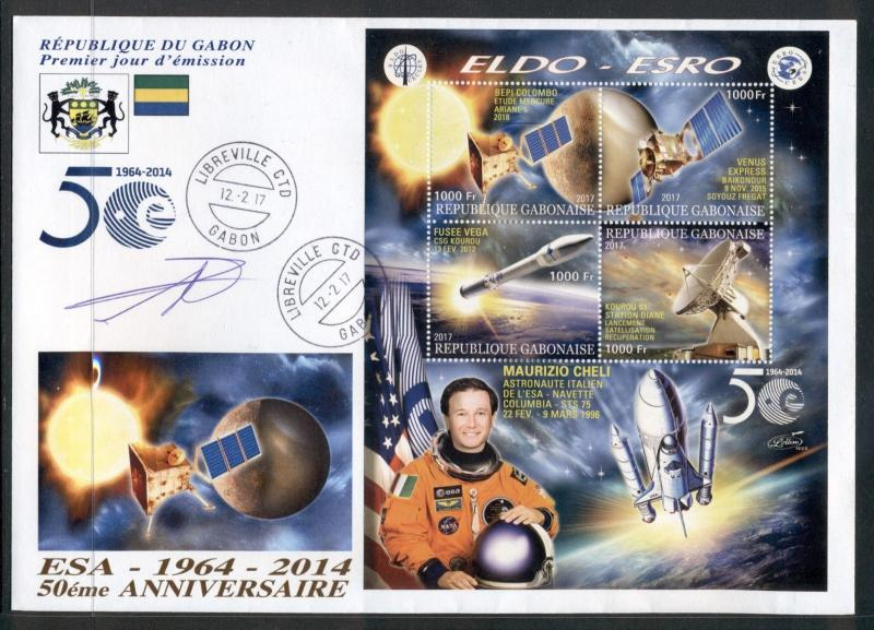 Space ESA Spacecraft Astronaut Cheli Gabon FDC first day cover