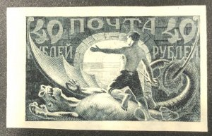 Russia-1921 sc#187bn-Imperforated-MH