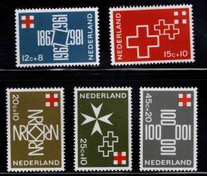 Netherlands Scott B424-428 MNH** Red Cross semi-postal set