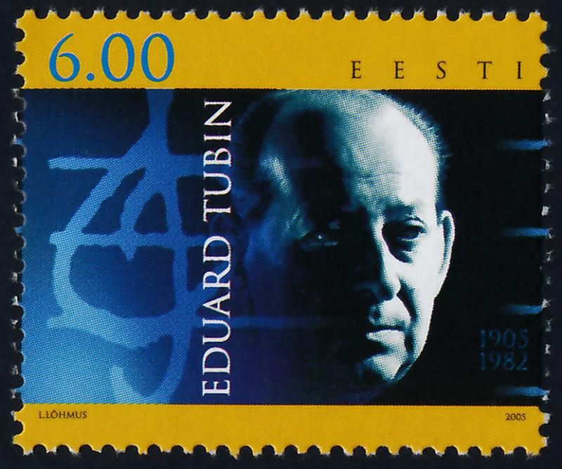 Estonia 513 MNH Eduard Tubin, Composer, Music