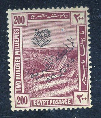 Egypt #91 MINT F-VF OG LH Cat$30