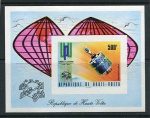 Burkina Faso 1974 Souvenir Sheet Sc C192 MNH UPU  Satelite
