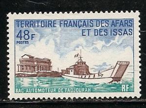 Afars & Issas 348 1970 Ferry single MNH