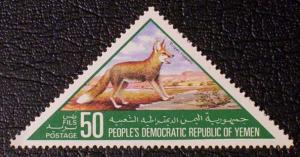 Yemen (People's Democratic Republic) Scott #262 mnh